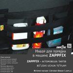 zappfix Test